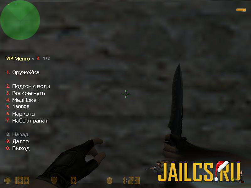 Скачать jailbreak сервер без плагинов