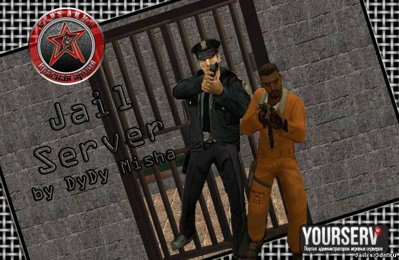 Готовый сервер jail для css новый бесплатный вап хостинг