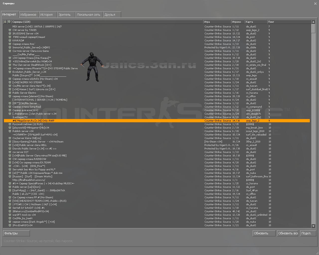 Смотреть изображение новости Патч для поиска серверов в CS:S v34.
